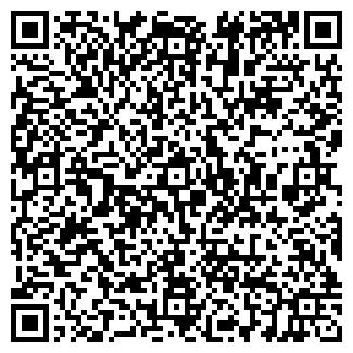 QR-код с контактной информацией организации ЭКСТЕЛ, ЗАО