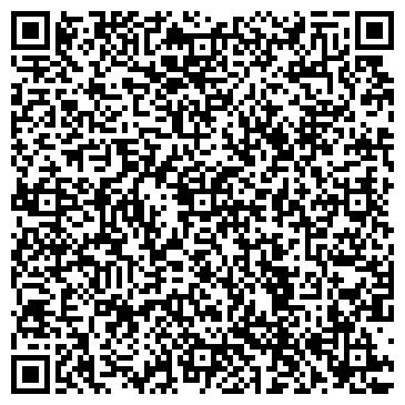 QR-код с контактной информацией организации № 6 ОТДЕЛЕНИЕ ЭЛЕКТРОСВЯЗИ