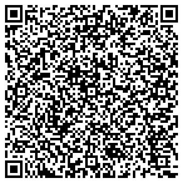QR-код с контактной информацией организации № 41 ОТДЕЛЕНИЕ ПОЧТОВОЙ СВЯЗИ
