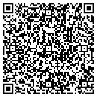 QR-код с контактной информацией организации АПС-2