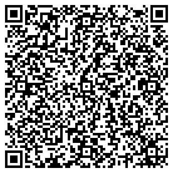 QR-код с контактной информацией организации ВЕСТ ПОСТ