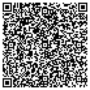 QR-код с контактной информацией организации КАЛИНИНГРАДСКАЯ ТТС