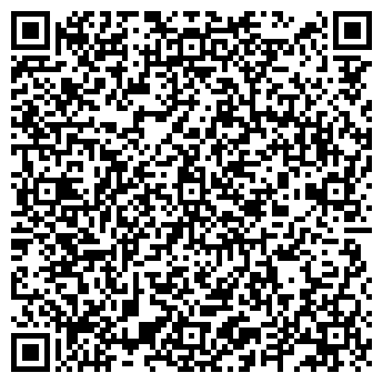 QR-код с контактной информацией организации ОТДЕЛЕНИЕ ЭЛЕКТРОСВЯЗИ № 17