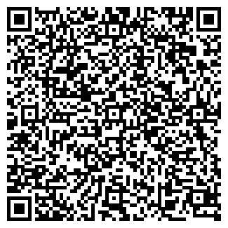 QR-код с контактной информацией организации ОТДЕЛЕНИЕ ЭЛЕКТРОСВЯЗИ № 39