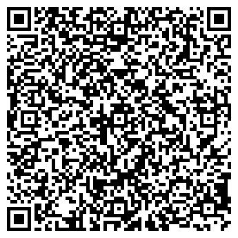 QR-код с контактной информацией организации ВЕСЁЛЫЙ ЧЕБУРЕК