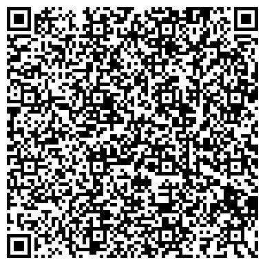 QR-код с контактной информацией организации ПО ОБМЕНУ И ОБРАБОТКЕ ЗАКАЗНОЙ ПОЧТЫ ЦЕХ