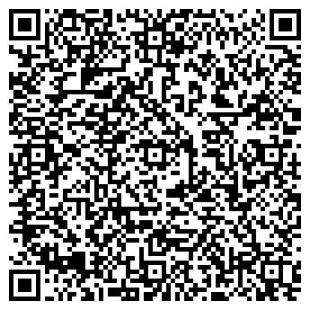 QR-код с контактной информацией организации ВЕРСТЫ ГАЗЕТА КОРПУНКТ