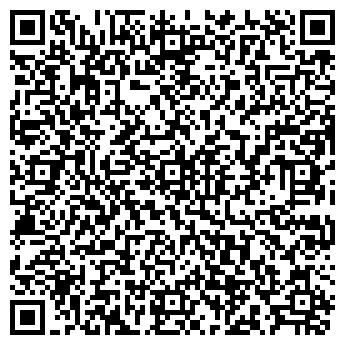 QR-код с контактной информацией организации ДЕЛОВАЯ ЖИЗНЬ