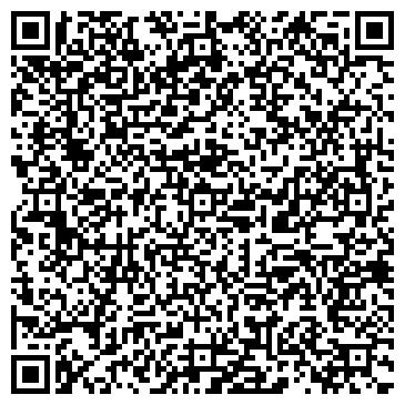 QR-код с контактной информацией организации МИР МОДЫ В КАЛИНИНГРАДЕ ЖУРНАЛ