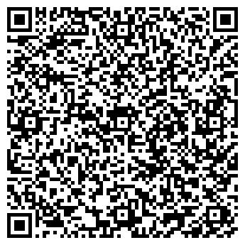 QR-код с контактной информацией организации МОЙ ГОРОД ГАЗЕТА