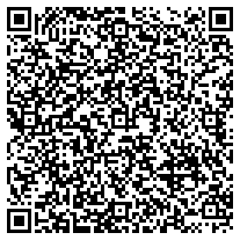 QR-код с контактной информацией организации НЕДВИЖИМОСТЬ ЖУРНАЛ