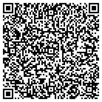 QR-код с контактной информацией организации ПОНЕДЕЛЬНИК ПРЕСС TV