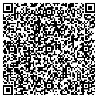 QR-код с контактной информацией организации РАДУГА ГАЗЕТА