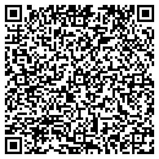 QR-код с контактной информацией организации РЕКЛАМА