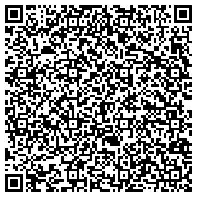 QR-код с контактной информацией организации РОССИЙСКАЯ ГАЗЕТА ЗАПАДНОЕ РЕГИОНАЛЬНОЕ ПРЕДСТАВИТЕЛЬСТВО