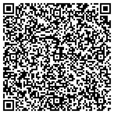QR-код с контактной информацией организации ТВ-ПРОГРАММА В КАЛИНИНГРАДЕ