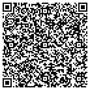 QR-код с контактной информацией организации ТЕХНОЛОГИЯ, ТОО