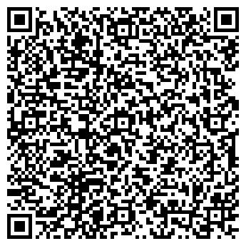 QR-код с контактной информацией организации SUPER СВАДЬБА
