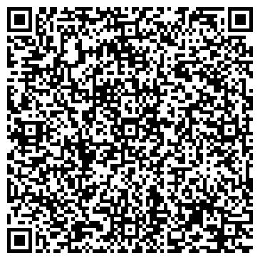 QR-код с контактной информацией организации ДВОРНИК ГАЗЕТА