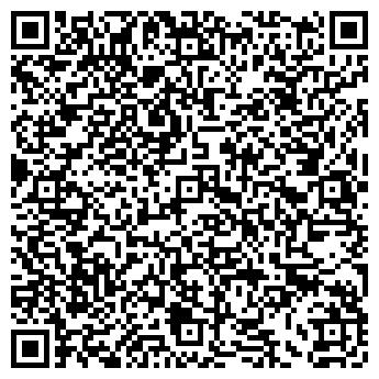 QR-код с контактной информацией организации ИНФО МАРКЕТ
