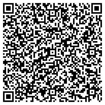 QR-код с контактной информацией организации РЫЦАРЬ