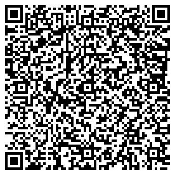 QR-код с контактной информацией организации ЯНТАРЬ-ИНФО