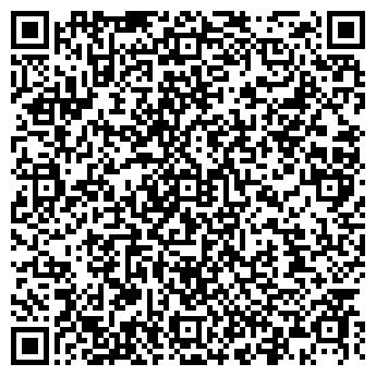 QR-код с контактной информацией организации ИНФОБЮРО-39, ООО