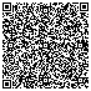 QR-код с контактной информацией организации РЕФЕРЕНТ СПРАВОЧНО-ПРАВОВАЯ СИСТЕМА