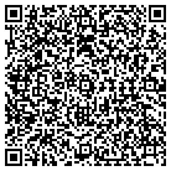 QR-код с контактной информацией организации АРТ - ВЕСТ