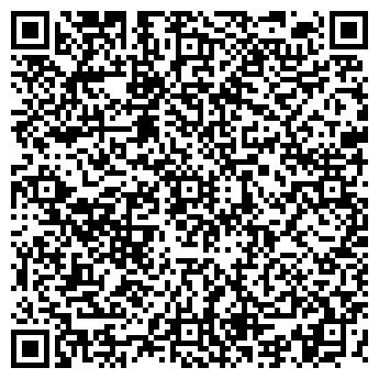 QR-код с контактной информацией организации ДИЗАЙН ПЛЮС