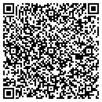 QR-код с контактной информацией организации СПИРАЛЬ