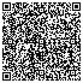 QR-код с контактной информацией организации ЭКСПРЕССПРИНТ