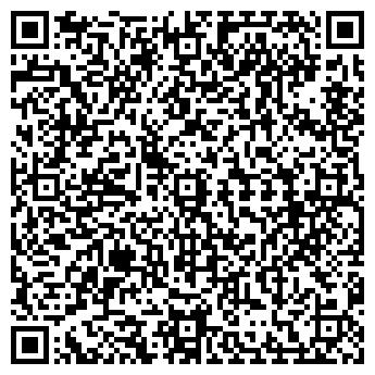 QR-код с контактной информацией организации ЭСКО. ЭКСПРЕСС-ТИПОГРАФИЯ, ООО