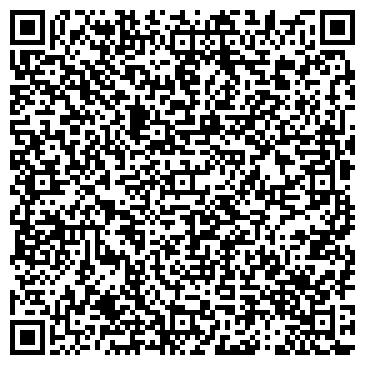 QR-код с контактной информацией организации 39 РЕГИОН СЛУЖБА РЕКЛАМЫ