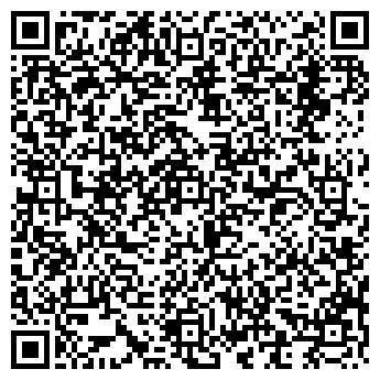 QR-код с контактной информацией организации ТЕЛЕКОМ СЕРВИС ТВ