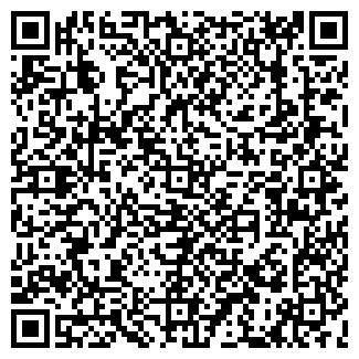 QR-код с контактной информацией организации АЗИЯ-ДИЗАЙН