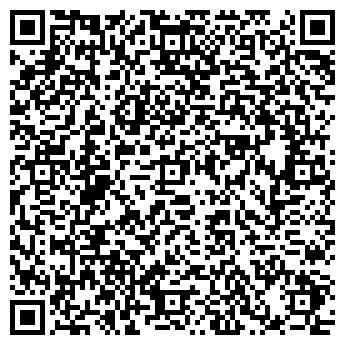 QR-код с контактной информацией организации БЕЛОТОН