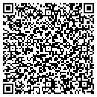 QR-код с контактной информацией организации ГУТЕНБЕРГ