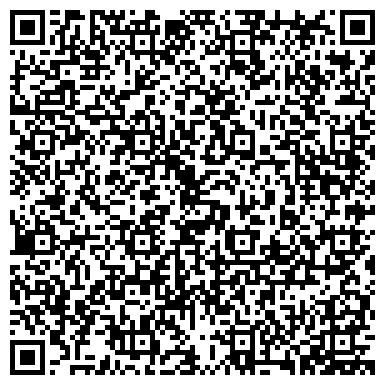 QR-код с контактной информацией организации ДЖИ-ЭС РЕКЛАМНО-ПОЛИГРАФИЧЕСКАЯ ФИРМА