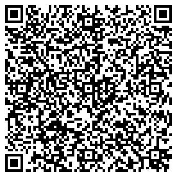 QR-код с контактной информацией организации ДОЛЯ К. Г.