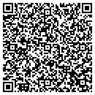 QR-код с контактной информацией организации МЕРВА В. А