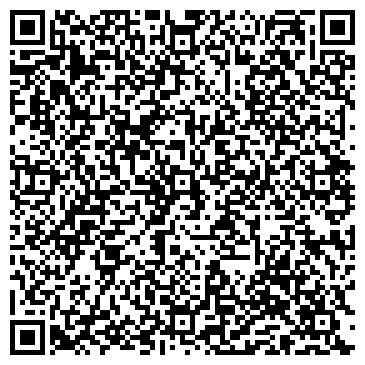 QR-код с контактной информацией организации Газета  «Орбита здоровья»