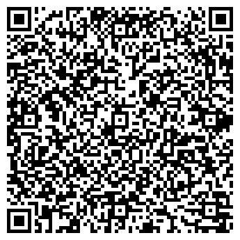 QR-код с контактной информацией организации РОСТОВ ФИРМА (Закрыто)