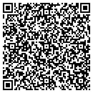 QR-код с контактной информацией организации УСПЕХ РГ