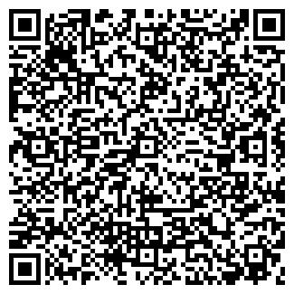 QR-код с контактной информацией организации ФЛЕКСОГРАФ
