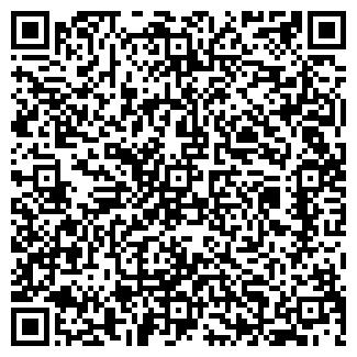 QR-код с контактной информацией организации ЭКАРТ