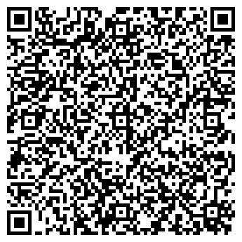 QR-код с контактной информацией организации ЮНИЯ-ПРИНТ
