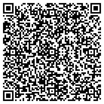 QR-код с контактной информацией организации ЕВРОПОСТ