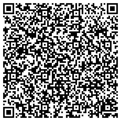 QR-код с контактной информацией организации КАЛИНИНГРАДСКИЙ ЦЕНТР ПОЧТОВЫХ ПЕРЕВОЗОК