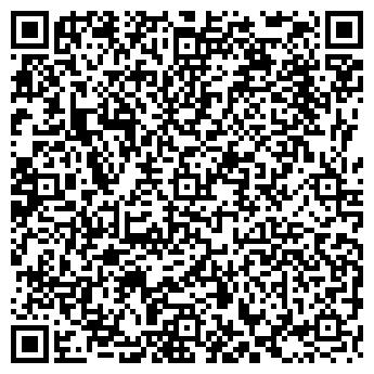 QR-код с контактной информацией организации КОНТИНЕНТАЛЬ БЮРО
